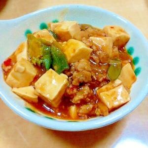 なるべく少ない材料で簡単に!美味しい麻婆豆腐