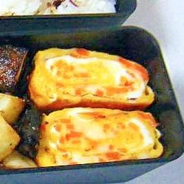 人参とチーズの卵焼き