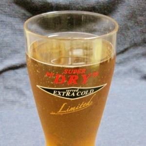 第五のビール?【新々ジャンル?】
