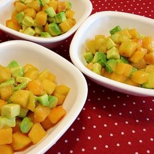 アボカドと柿☆絶品サラダ