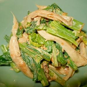 小松菜とエリンギのしょうがマヨ和え