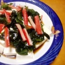 さっぱり☆豆腐サラダ