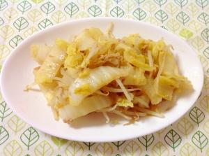 白菜ともやしのツナ炒め(o^^o)
