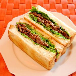 牛ハーブ炒めのサンドイッチ