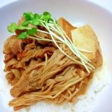 カレー味の肉豆腐丼