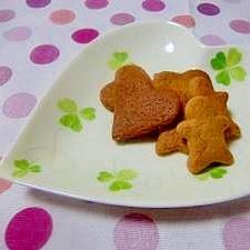★簡単ホットケーキミックスで★メープルクッキー