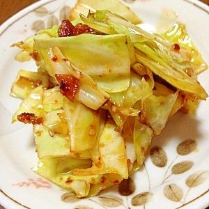 おつまみ・箸休めに 食べるラー油のキャベツ炒め