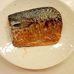 酢を掛けて♪鯖の塩焼き