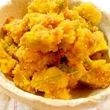 ◆超簡単◆レンジでかぼちゃのそぼろ煮風
