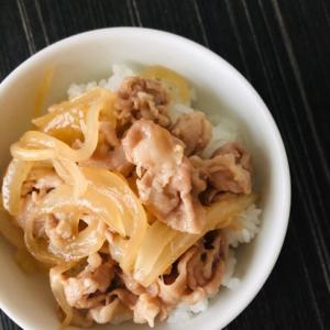 【お弁当◎50g豚肉で】玉ねぎジューシー豚丼