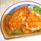 鶏ひき肉であっさり美味しい豆腐ハンバーグ