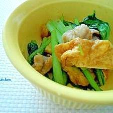 小松菜と豚小間の炒めもの