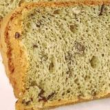 小豆と豆乳の米粉シフォンケーキ