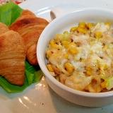 豚キャべコーンのチーズ焼き&クロワッサンのワンプレ