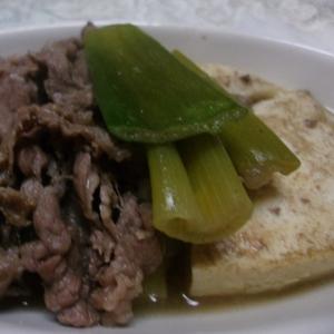 3素材で・・・牛肉と豆腐の煮物
