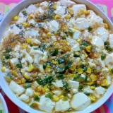 トウモロコシのヘルシー麻婆豆腐