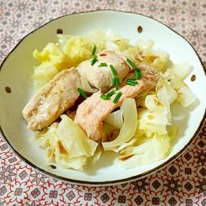 鮭と野菜のバタポン