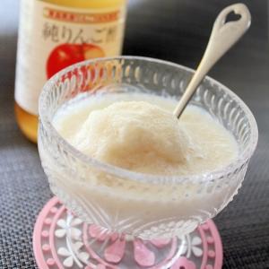 秒速で作れるリンゴ酢のフローズン豆乳アイスドリンク