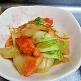 鮭と白菜の味噌炒め!