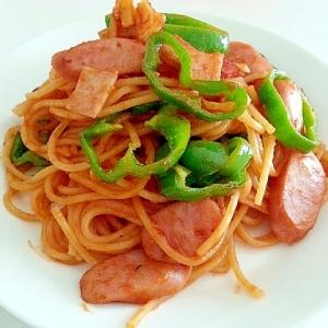 懐かしの味を簡単に!!「スパゲティナポリタン」献立
