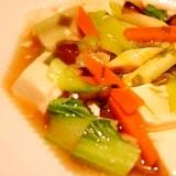 チンゲン菜と豆腐の中華風煮物