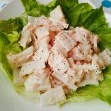 ☆簡単☆美味しい☆大根とツナのサラダ♪