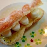 キウイソースとマシュマロのツイストシュガードーナツ