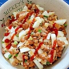 【キレイ応援朝食】納豆の食べ方-ゆでたまコロッケ♪