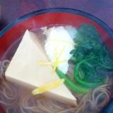 沁みた高野豆腐入り☆ヘルシーとろろそば。