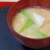 サトイモの豆乳味噌汁