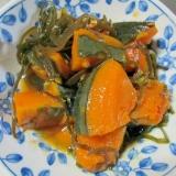 カボチャと切り昆布の煮物