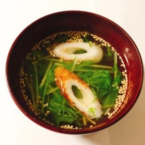 水菜とちくわの中華スープ