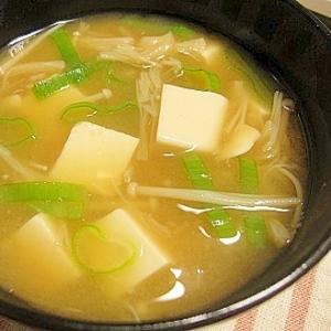 ☆豆腐とえのきの味噌汁
