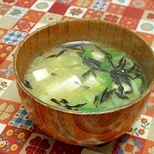 ひじきと豆腐の味噌汁