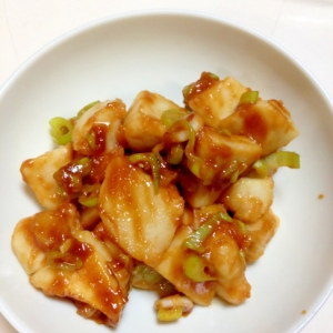 冷凍食品で☆里芋のネギ味噌和え☆