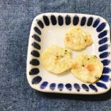 【離乳食後期】ブロッコリーと人参のおやき