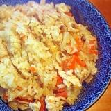 土鍋de鶏釜飯