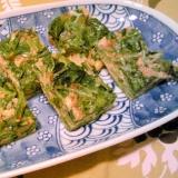 空芯菜の卵焼き