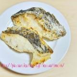 白身魚で♪簡単カリカリ焼き