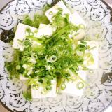 電子レンジで簡単★湯豆腐