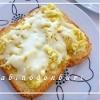 さつまいもとチーズのトースト