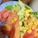 コブサラダドレッシングでグリーンサラダ