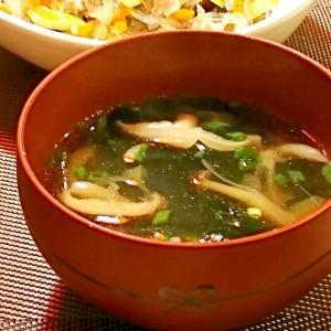きのことわかめの中華スープ