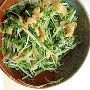 超簡単!レンジで水菜のお浸し お手軽にもう一品