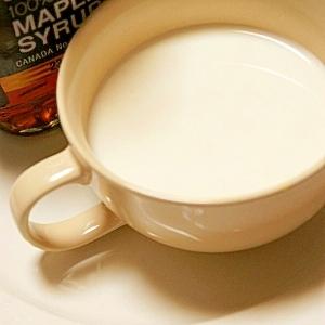 ほっとな甘さ メープルワインミルク