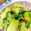 ニンニク入りチンゲン菜のナムル