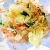 小松菜とキャベツの和え物