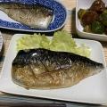 フライパンで焼き魚