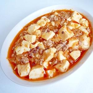 味噌マーボー豆腐