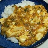 白菜入り麻婆豆腐丼